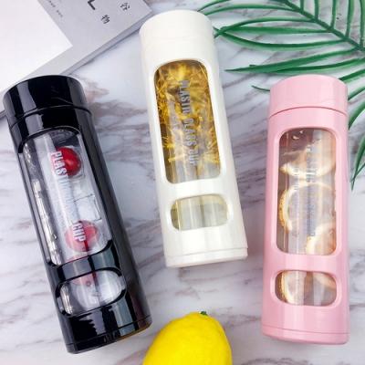 E-dot  防摔雙層玻璃水瓶(三色選)