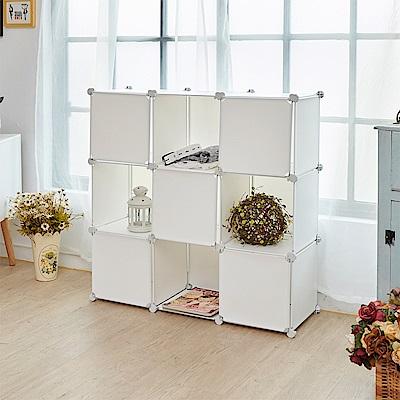 H&R安室家 9格有門組合收納櫃HP59A