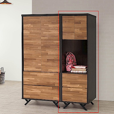 H&D 積層木1.8尺多用途櫃