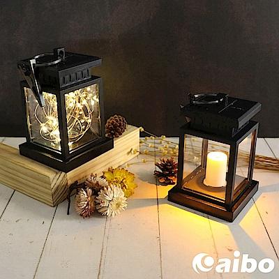 太陽能充電 可夾式LED復古造型裝飾燈
