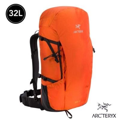 Arcteryx 始祖鳥 Brize 32L 輕量登山背包 光輝橘
