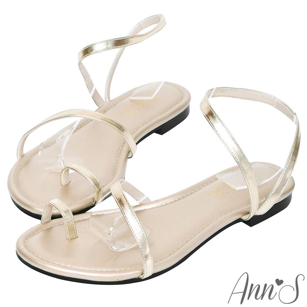 Ann'S網紅都想要的時髦弧線平底涼鞋-金