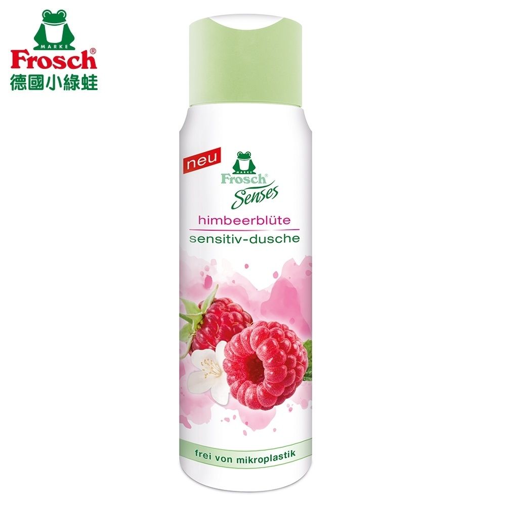 Frosch德國小綠蛙 覆盆子植粹淨膚pH5.5沐浴乳300ML