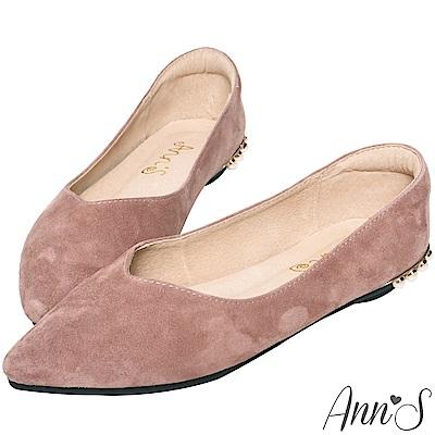 Ann'S天使的眼淚-後跟珍珠顯瘦V口全真皮尖頭平底鞋-粉