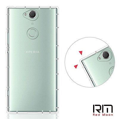 RedMoon Sony Xperia XA2 Plus 防摔透明TPU手機軟殼