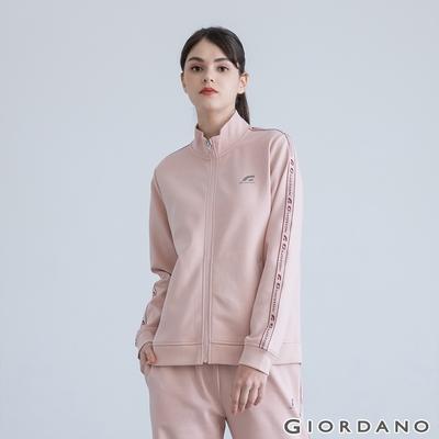 GIORDANO 女裝G-MOTION織帶運動外套 - 29 煙灰粉紅色