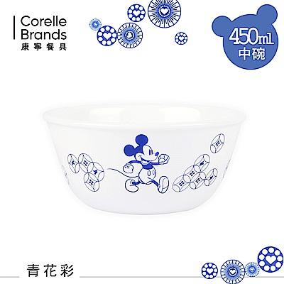【美國康寧CORELLE】青花彩 450ml中碗-(米奇)