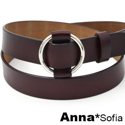 AnnaSofia 圓釦穿繞無針式 二層牛皮腰帶皮帶(墨咖)