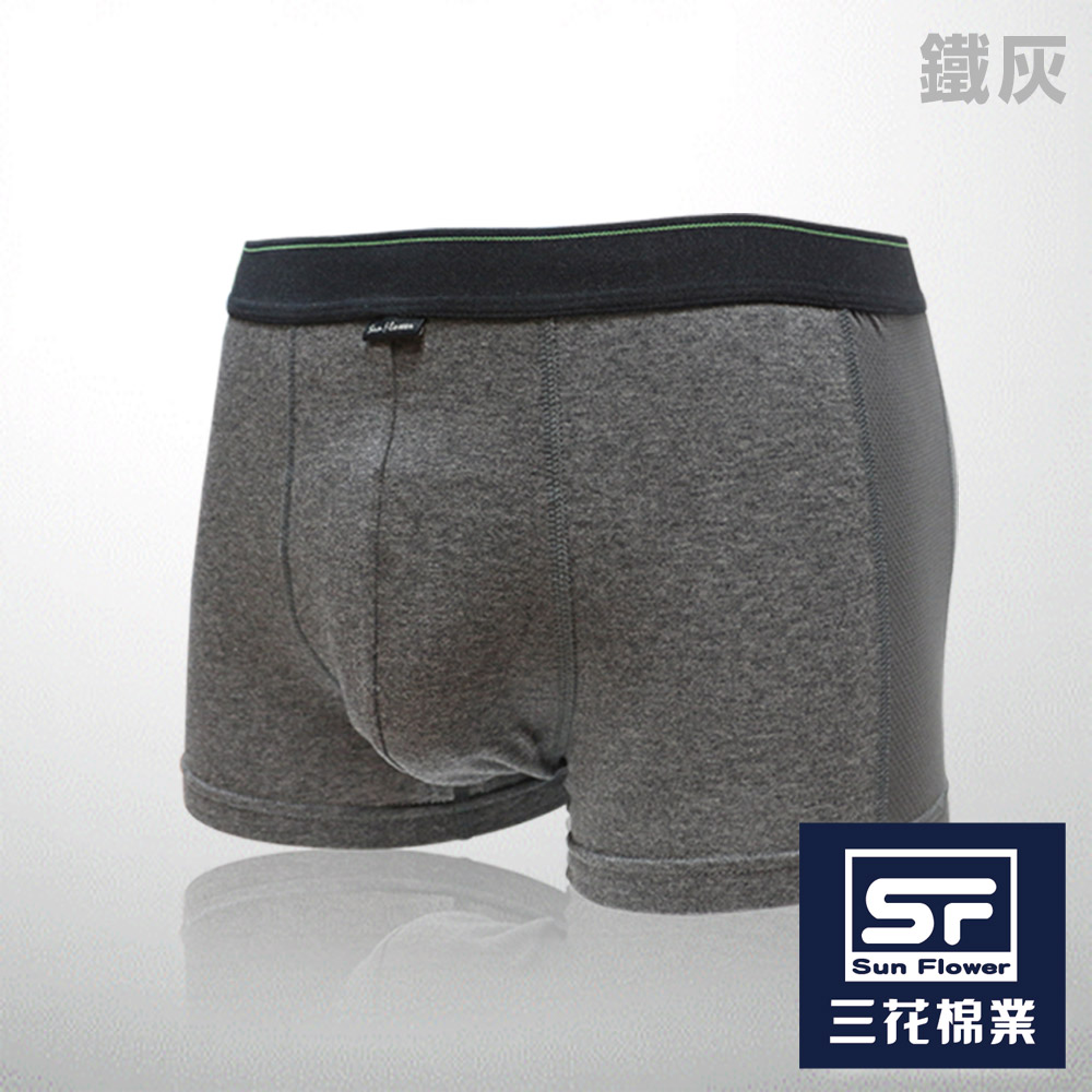 Sun Flower三花 彈性貼身平口褲.四角褲_鐵灰