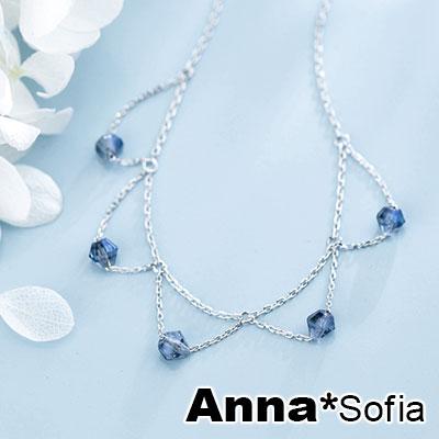 AnnaSofia 氣質角刻藍晶三角鍊 925純銀鎖骨鍊項鍊(銀系)