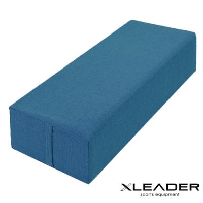 Leader X 專業多功能高彈支撐瑜珈輔助枕 靠枕 藍色-急