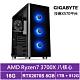 技嘉X570平台[太陰帝王]R7八核RTX2070S獨顯電玩機 product thumbnail 1