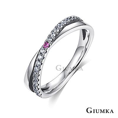 GIUMKA 925純銀男女情侶戒指滿滿幸福交叉單戒