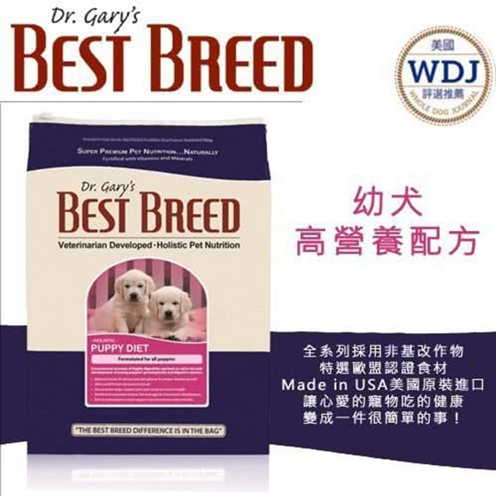 貝斯比BEST BREED樂活系列-幼犬高營養配方 4lbs/1.8kg (BB2101)