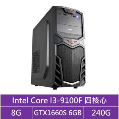 華碩H310平台[獸神鐵衛]i3四核GTX1660S獨顯電玩機
