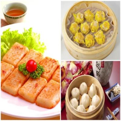 禎祥食品‧禎祥簡易料理 (禎祥蘿蔔糕+熟小籠湯包+金黃燒賣)