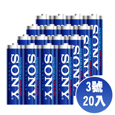 SONY 3號高效能鹼性電池-20顆入