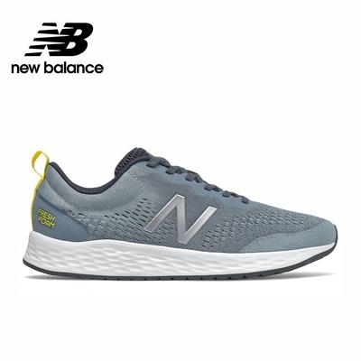 【New Balance】緩震跑鞋_男性_灰色_MARISCY3-2E楦