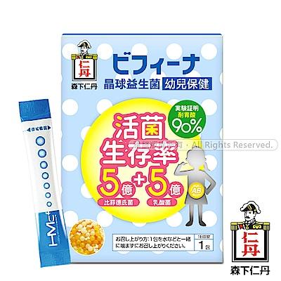[日本森下仁丹]晶球益生菌5+5-幼兒保健(14條/盒)
