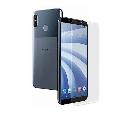 LUCCIDA HTC U12 life 9H防爆玻璃貼