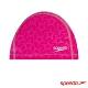 SPEEDO 成人合成泳帽 BoomStar Ultra Pace 粉紫 product thumbnail 1