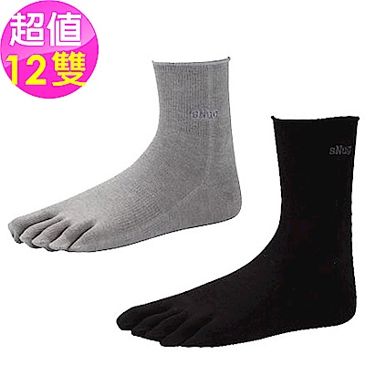 SNUG健康除臭襪奈米消臭健康五趾襪12入組(S020S033)