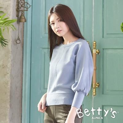 betty's貝蒂思 泡泡袖造型毛衣(藍灰色)