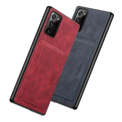 samsung 三星 Galaxy Note20 Ultra 復古花紋 插卡 皮套 手機殼 保護套-紅色款-Note20 Ultra-紅色*1