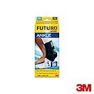 3M FUTURO護多樂 特級穩定型護踝 46645