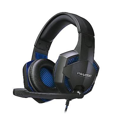 RONEVER MOE269 PAVISE電競耳機麥克風