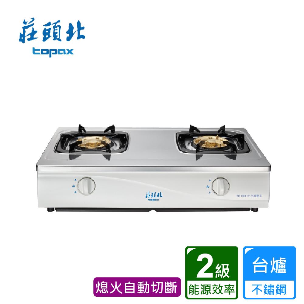 莊頭北_安全瓦斯台爐_不鏽鋼面TG-6001TS送標準安裝(BA010001)