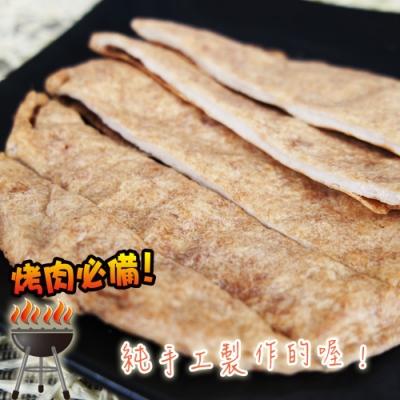 老爸ㄟ廚房‧手工大黑輪片(400g±5%/5片/包,共三包組)
