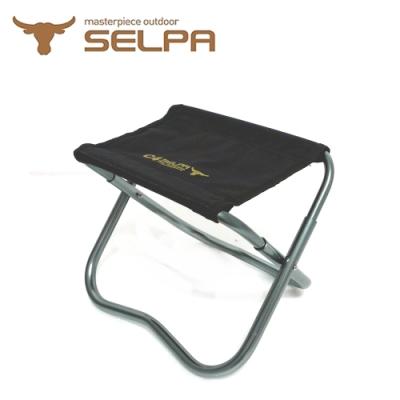 韓國SELPA鋁合金戶外折疊迷你椅釣魚椅摺疊凳