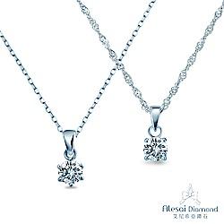 Alesai 艾尼希亞鑽石 1克拉 F/SI2 四爪六爪 鑽石項鍊 (2選1)