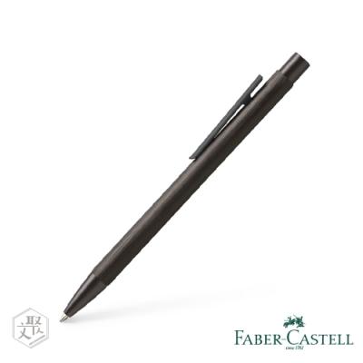 Faber-Castell Neo Slim 古銅灰 原子筆