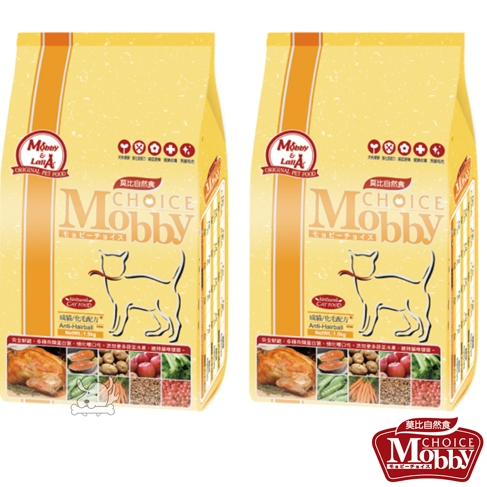 Mobby 莫比 成貓抗毛球 配方飼料 1.5公斤 X 2包