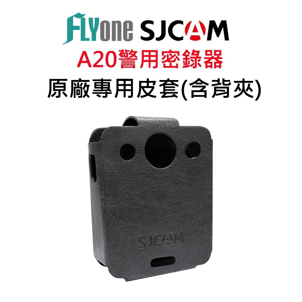 FLYone SJCAM A20 原廠專用皮套(含背夾)-急