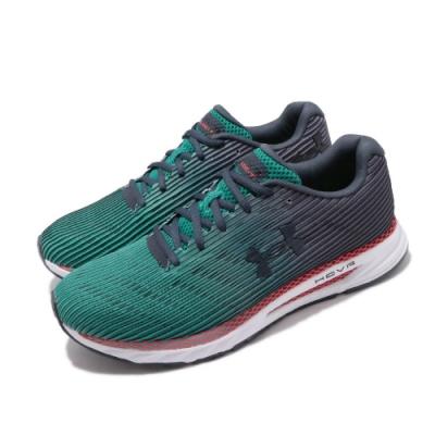 UA 慢跑鞋 HOVR Velociti 2 運動 男鞋