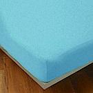 Yvonne Collection 特大純棉麻花床包-淺藍綠