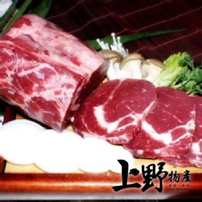 【上野物產】紐西蘭沙朗牛排 x12片(100g土10%/片)