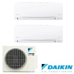 大金5+5坪一對二變頻冷暖2MXP50TVLT/CTXP30TVLT/CTXP30TVLT