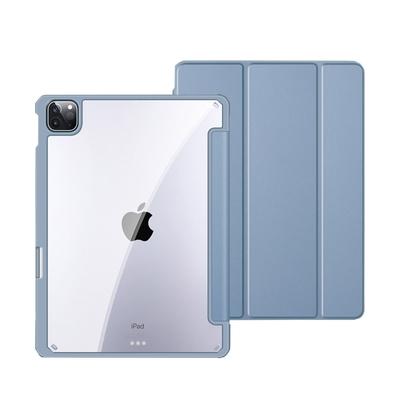 Mass iPad Pro 2021 11 吋 保護套 皮套 極光系列 磁吸感應
