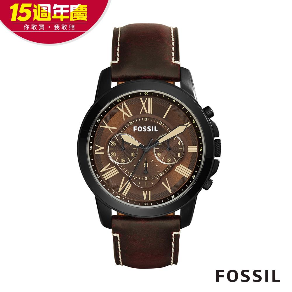 [時時樂限定]FOSSIL GRANT 冒險家精神三眼計時腕錶-黑棕