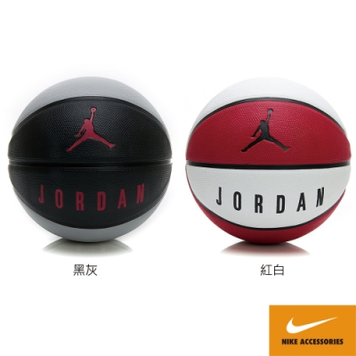 NIKE JORDAN PLAYGROUND 8P 喬丹 7號籃球 共2款
