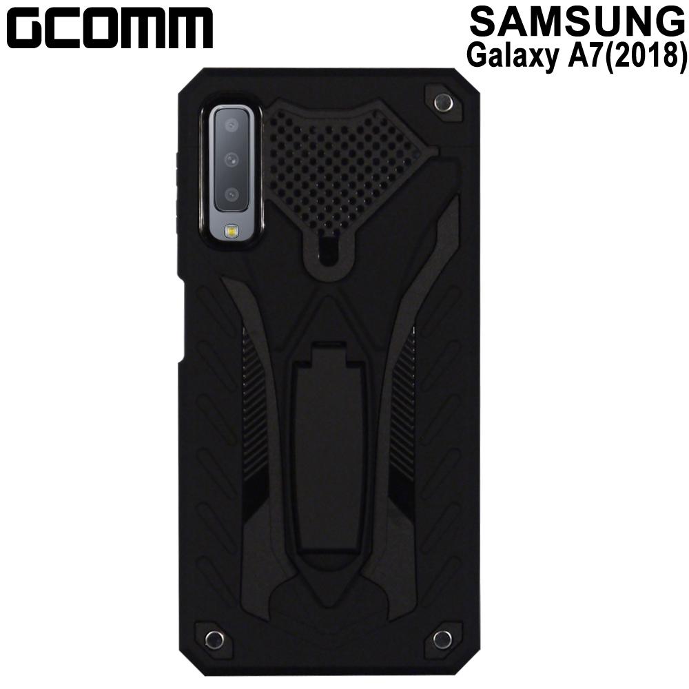 GCOMM 三星 A7(2018) 防摔盔甲保護殼 Solid Armour