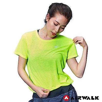 【AIRWALK】女款吸濕排汗T恤-螢光黃