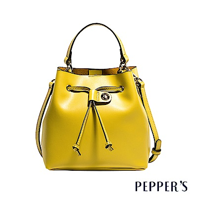 PEPPER`S Callie 牛皮水桶包 - 檸檬黃