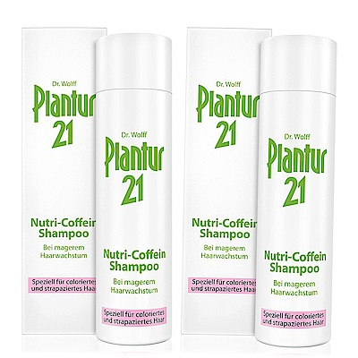 *Plantur21 營養與咖啡因洗髮露 250mlx2