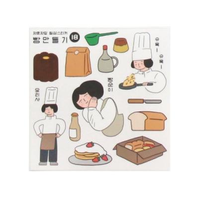 Indigo 女子日常自剪貼紙(4入)-18烘培大師