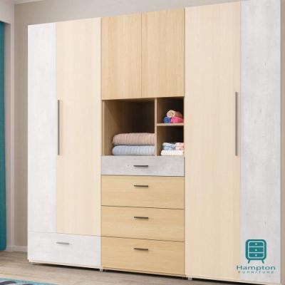 漢妮Hampton畢維斯2.5尺四抽衣櫥-75x58.5x202cm